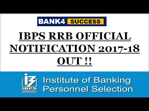 IBPS RRB CWE-VI Recruitment Notification 2017-18 Out for Officer and Assistant Post