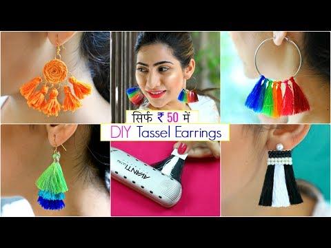 ₹50 में बनाएं Trendy DIY Tassel Earrings | #Teenagers #Fashion #LifeHacks #Anaysa #DIYQueen