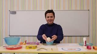 Занятие для детей 1-2 лет №10. Необходимые пособия | Онлайн детский клуб «Лас-Мамас»