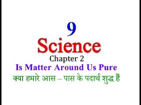 CBSE NCERT Solutions For Class 9 Science Chapter 2 Is Matter