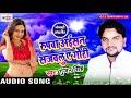 रुपवा अईसन सजवलु ए गोरी !! Gunjan Singh !! Top Bhojpuri Singh 2017 !! Rupwa Aisan Sajailu A Gori