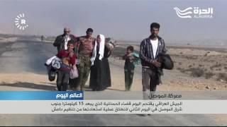 الجيش العراقي يقتحم قضاء الحمدانية جنوب شرق الموصل وفرنسا تقول إن العمليات لاستعادة المدينة قد تطول