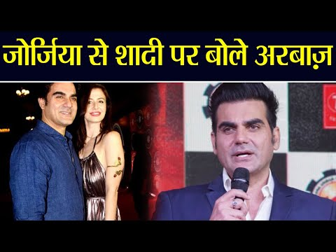Arbaaz Khan Breaks Silence on marriage with Giorgia Andriani| FilmiBeat Mp3