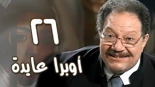 بالفيديو.. يوسف فوزي تنبأ بمرضة في مسلسل