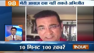 News 100 | 30th May, 2017 - India TV