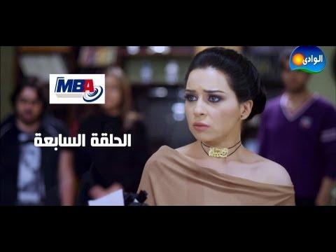 Episode 07 - Al Shak Series / الحلقة السابعة - مسلسل الشك