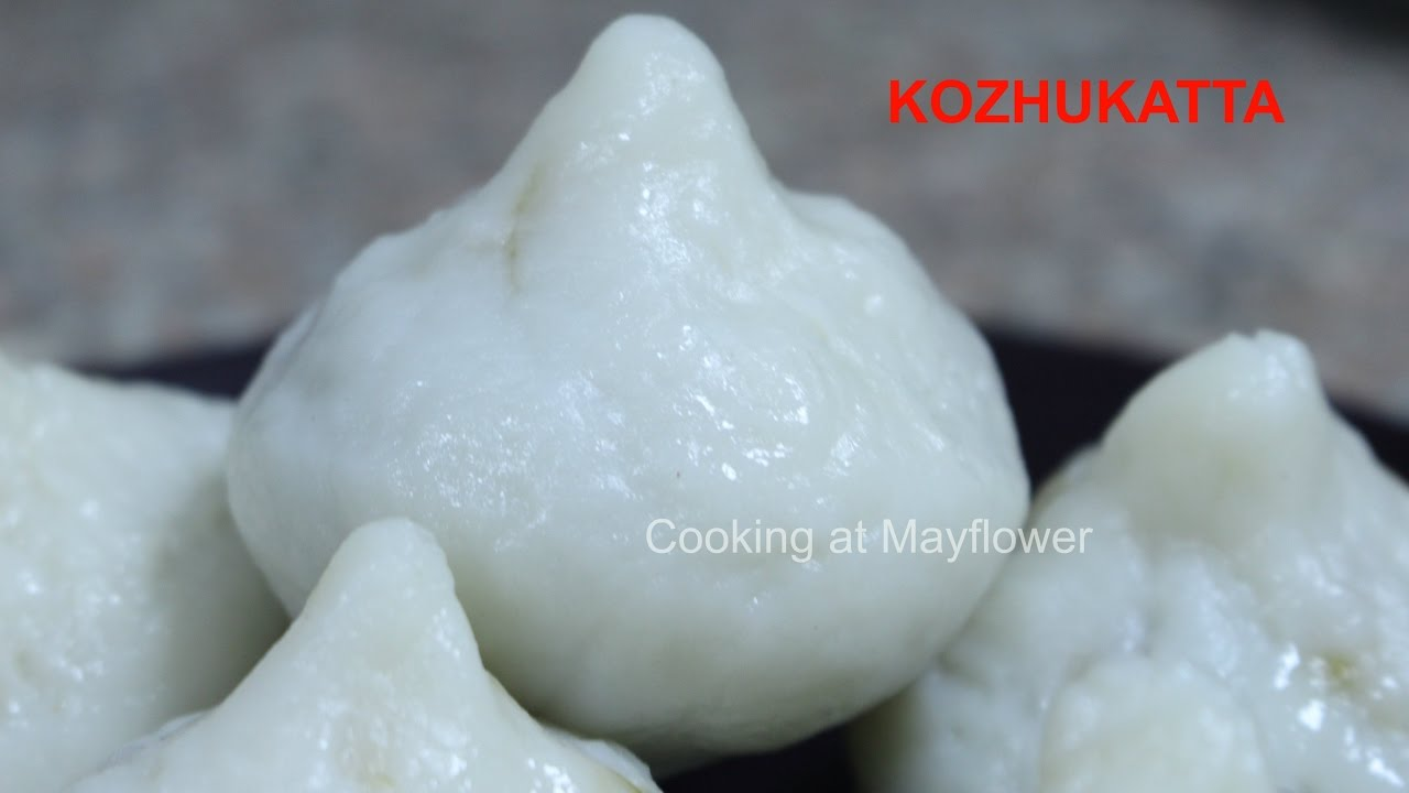 Kozhukattai Recipe in Malayalam I കൊഴുക്കട്ട l How to make ...