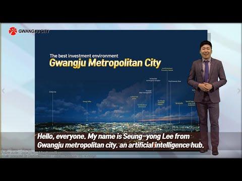 [Invest KOREA] Gwangju City Investment Promotion IR 图片