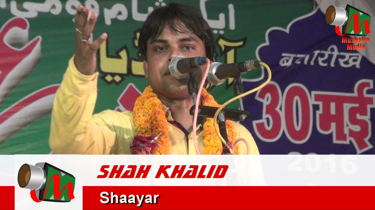 Download shah khalid mushaira zaidpur barabanki 16-01-2017 (16:32.