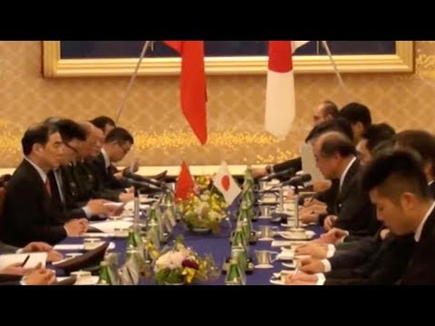 China-Japan Security Dialogue held in Tokyo