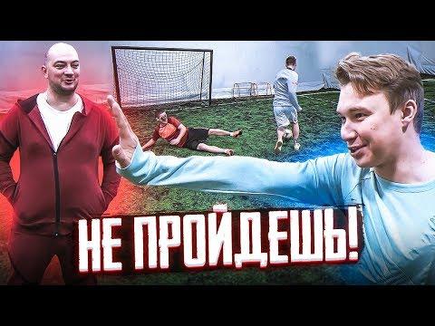 ПРИКЛЕИЛИ ФУТБОЛИСТОВ к