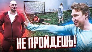 ПРИКЛЕИЛИ ФУТБОЛИСТОВ к ФУТБОЛЬНОМУ ПОЛЮ! / футбольный челлендж