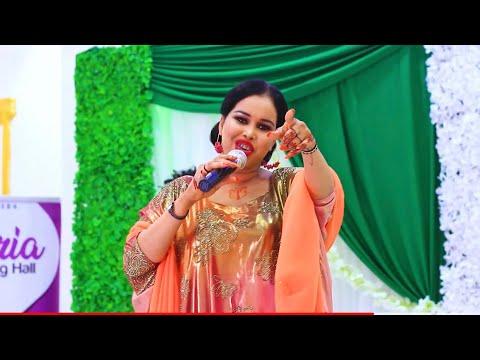 Download UGBAAD ARAGSAN | INTAAD SACAB KA TUMILEYD 2021