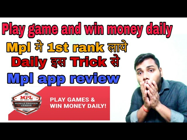 Mpl application review in hindi, mpl app tips and trick, mpl trick in hindi, TV Just Like that, mpl
