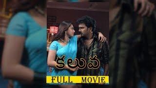 Shivaji Raja Latest Telugu Full Movie ||  Rajeswari || M. V. Raghu || South Cinema Hall