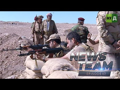News Team: Iraq-Syria border (E87)