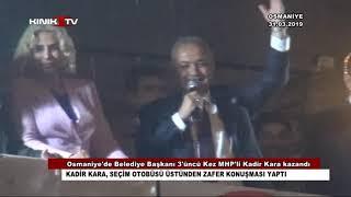 Belediye Başkanı 3'üncü Kez MHP'li Kadir Kara