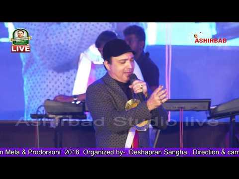 Tum To Thehre Pardesi- Altaf Raja live Performance at Contai Mukundapur