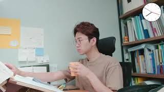 공부맛집2020.08.22.  Study with Me…
