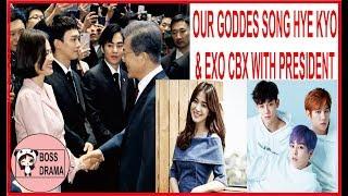 Video [HOT]FULL: Song Hye Kyo & EXO CBX with South Korean President at Korea-China Economic Partnership download MP3, 3GP, MP4, WEBM, AVI, FLV September 2018
