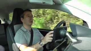 Volkswagen UP! Test drive da HDmagazine.it