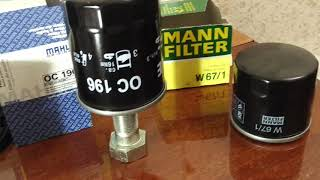 Обзор фильтров 7700274177 RENAULT, W920/21, OC196 W67/1