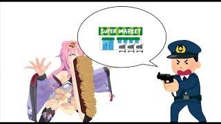【ファン動画】ポッキーチャレンジ