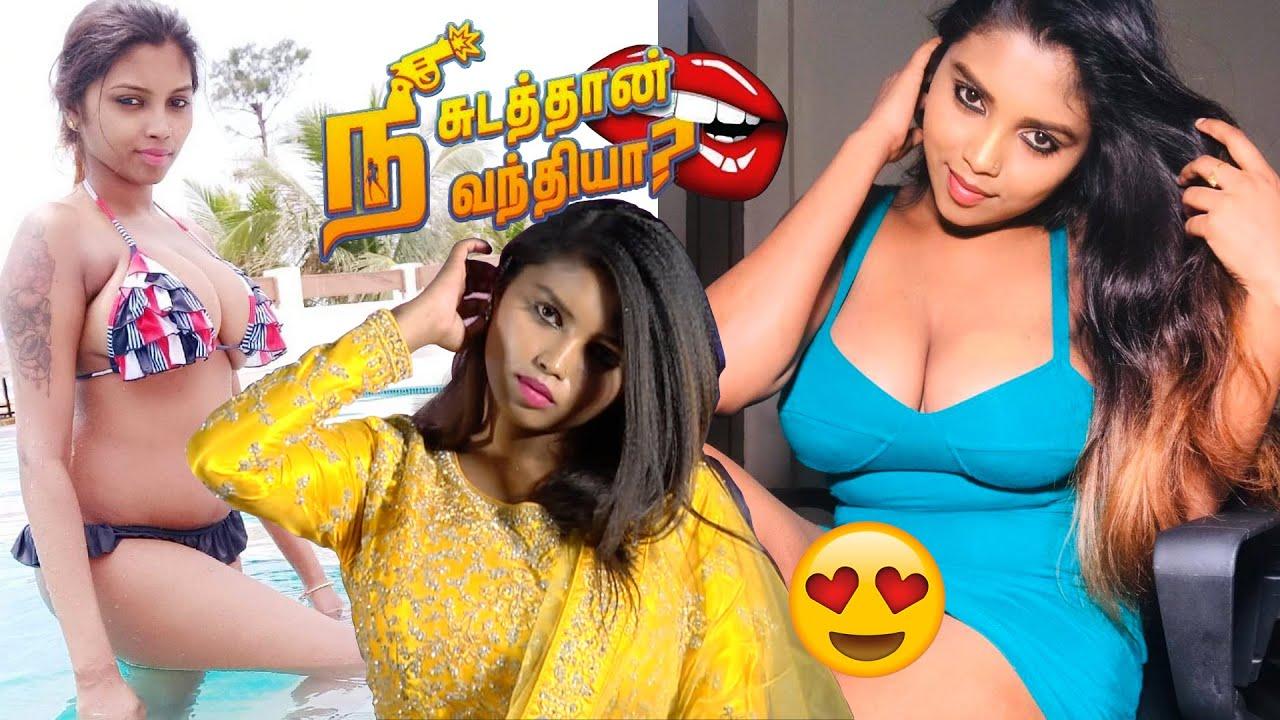 Download NEE SUDATHA VANTHIYA? Audio Launch   Official Trailer   TikTok Elakkiya   Arun Kumar   S WEB TV