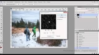 Добавляем эффект снега в фотошопе