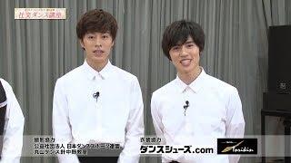 「青春を、熱く踊れ。」 7月8日(土)よりMBS・TOKYO MX・BS11ほかにて...