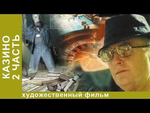 БУХТА СМЕРТИ (остросюжетный детектив) СССР-1991 год