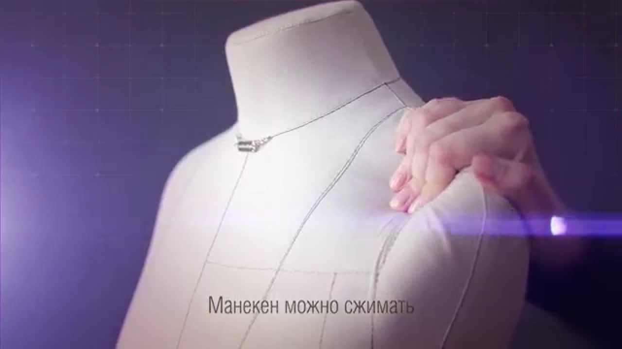 Выбирайте портновские манекены для шитья одежды в каталоге с ценами и фото в интернет-магазине 21vek. By с доставкой по минску и беларуси.
