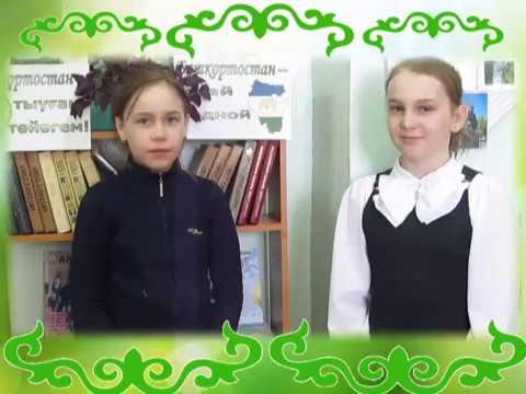 Изображение предпросмотра прочтения – «Даша и Рената» читает произведение «Докучная сказка» (Русский фольклор )