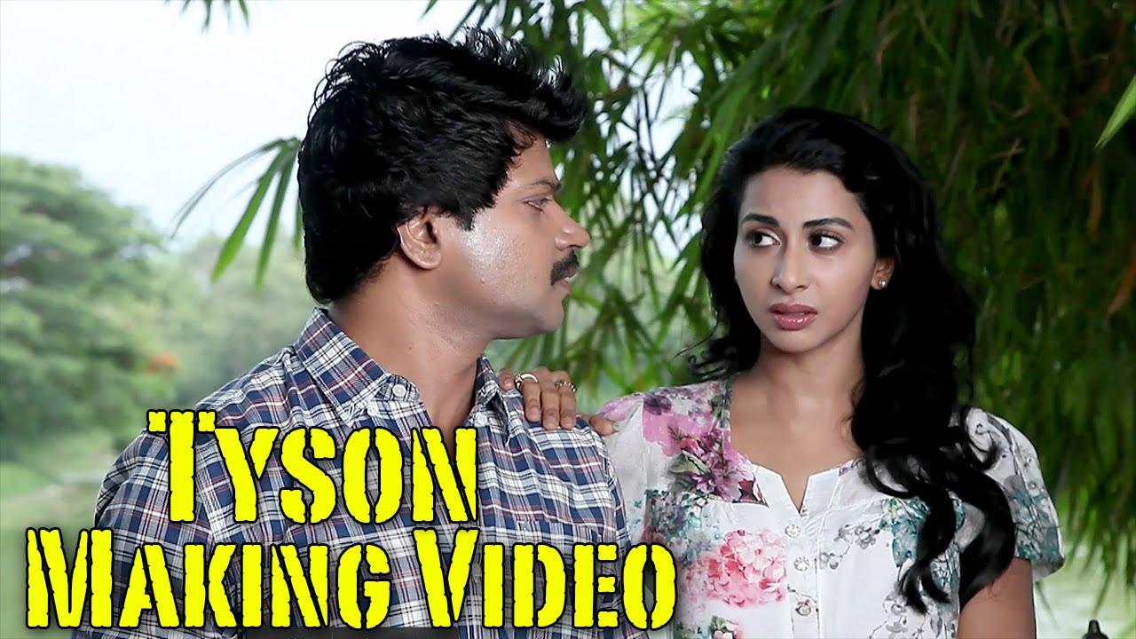 Tyson Movie Making Video Latest Kannada Movie Vinod Prabhakar