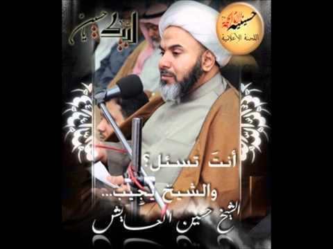 معنى الصلاة على محمد وآل محمد