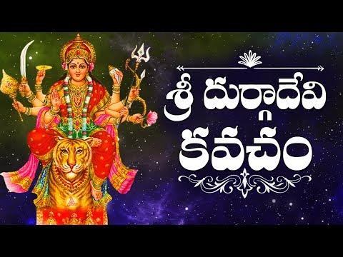 SRI DURGA DEVI KAVACHAM | BHAKTHI SONGS