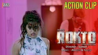 ROKTO MOVIE ACTION CLIP | PORI MONI | ROSHAN | JAAZ MULTIMEDIA