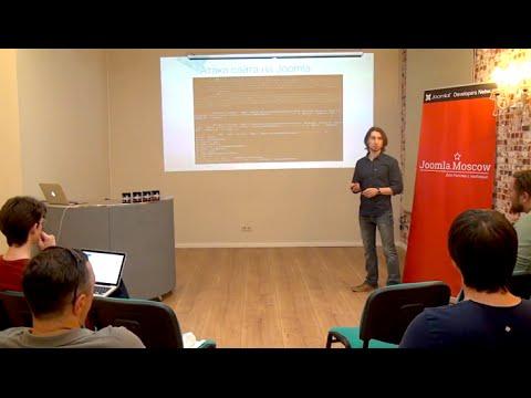 """Мастер-класс """"Безопасность Joomla. Теория и практика. Livecast."""""""