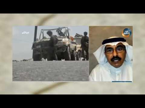 العميد حسن الشهري يكشف عن تحالف سري بين الاخوان والحوثيين