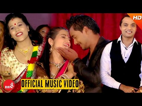 New Nepali Teej Song 2073 | Kaha Bajyo Murali - Pashupati Sharma/Parbati GC | Krishna Films