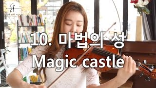 10.Magic castle_Jenny Yun Best Collection