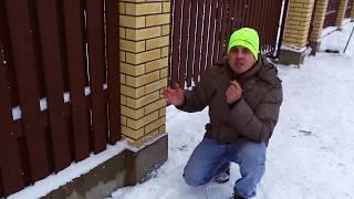 видео Вертикальный деревянный забор