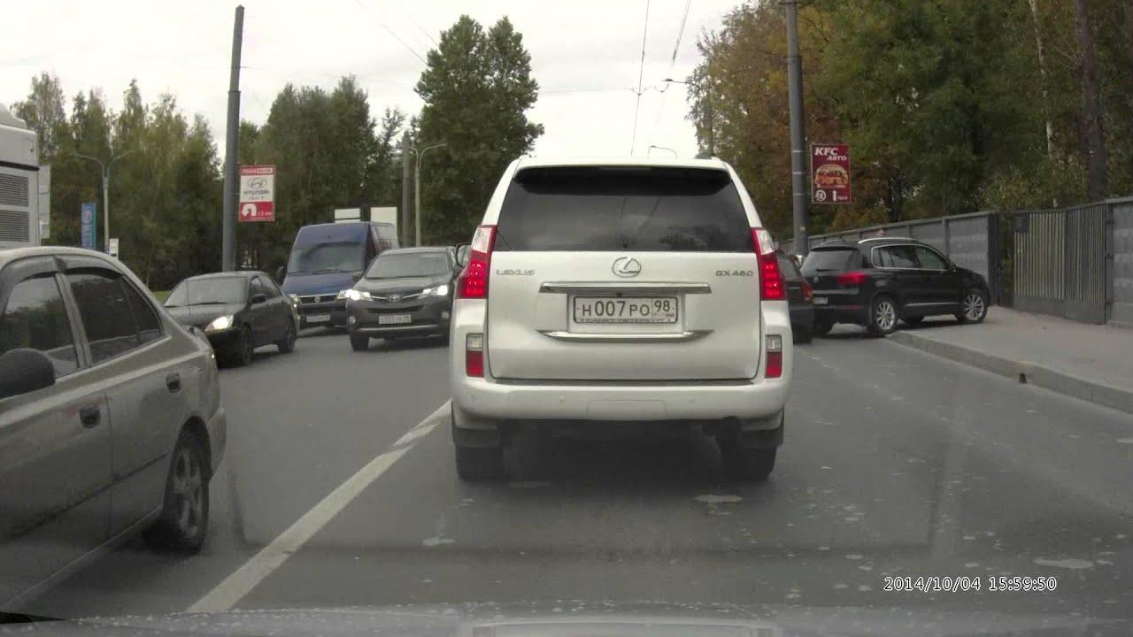 ДТП Фольксваген Тигуан и Шевроле Ланос - YouTube