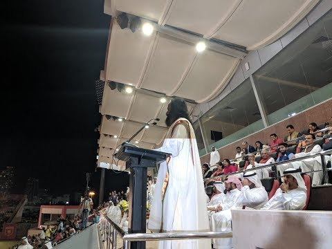 Illuminate Peace - Fujairah Meditates For Peace With Gurudev Sri Sri Ravi Shankar | Fujairah, UAE