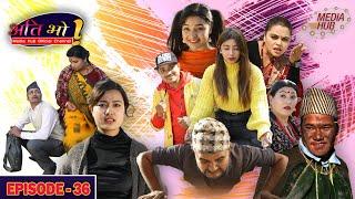 Ati Bho    अति भो    Episode-36    Jan-16-2021    Riyasha, Khabapu    Nepali Comedy    Media Hub