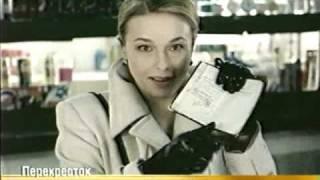 Программа передач ОРт 14.06.1999.avi