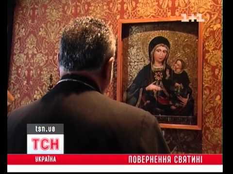 Икона Армянской Богоматери