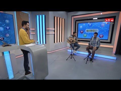 ماذا رد الجمهور عند سؤالهم عن سبب توجههم نحو الأغاني اليمنية القديمة ؟ | رايك مهم