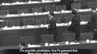 18th Congress Politburo Candidate List Spread Over Internet