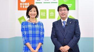 「ザ・リーダー」3月31日(日)放送 新教育総合研究会 福盛 訓之 社長